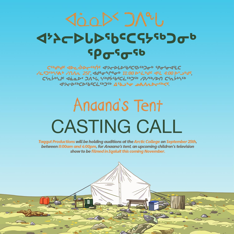 anaanas-tent-casting-poster-online