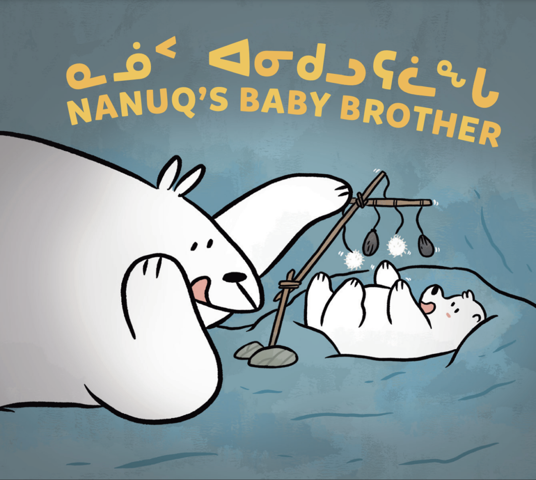 Nanuq's Baby Brother book cover with a large polar bear playing with a baby polar bear